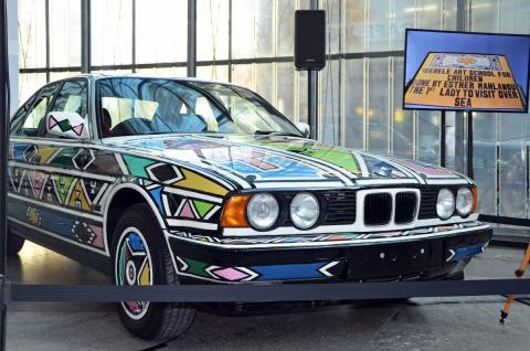 BMW Art Car Nr 12 von Esther Mahlangu