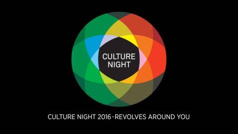 Discount Parking Offer for Culture Night 2016