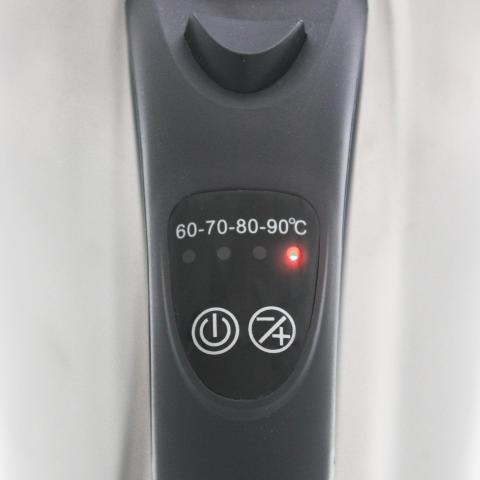 Temperaturinställning