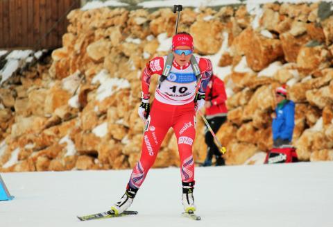 Ingrid Landmark Tandrevold, normalprogram kvinner junior, junior-VM 2016