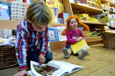 Junibacken-bokhandel