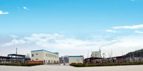 Nouryon übernimmt führenden chinesischen Metallalkyl-Produzenten
