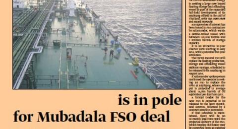 Singapore contractor in pole position for Mubadala FSO deal