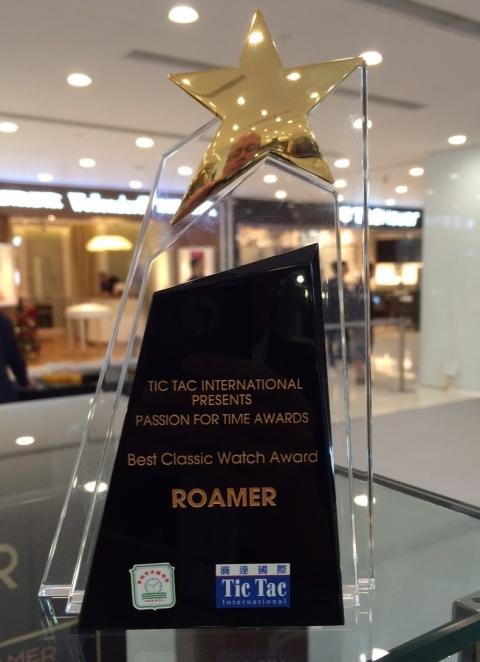 Sveitsiske Roamer vinner prestisjetung pris for beste klassiske klokke kolleksjon