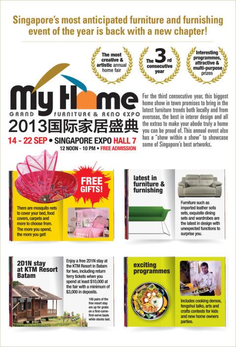 Evorich Flooring Upcoming Event @ Singapore Expo September 2013
