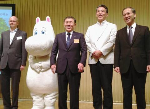 Moomin voted Top 10 International Brand in China