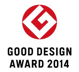 """Brother a remporté le """"Good Design Award 2016"""" pour ses imprimantes noir-blanc professionnelles"""