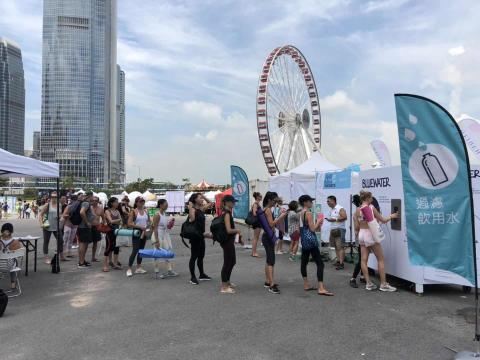 Bluewater helps avoid need for 2,380 plastic bottles during Hong Kong's IRIS yoga festival