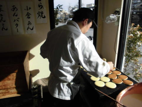 Shopkeeper Baking Dorayaki