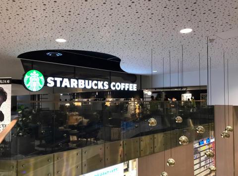 Starbucks åpner på Kvadrat kjøpesenter