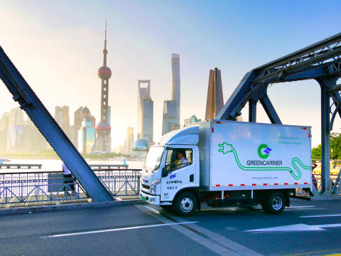 Greencarrier invest in first all-electric trucks in China