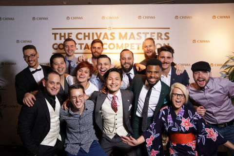 Die Chivas Masters 2017