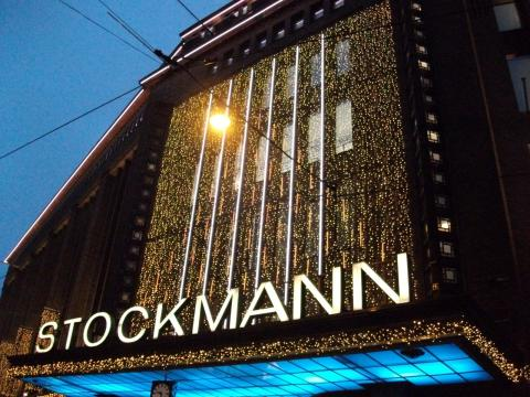 Gray's American Stores sortiment finns nu på Stockmann i Finland