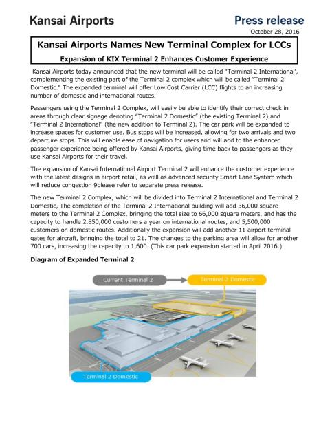 Kansai Airports Names New Terminal Complex for LCCs Expansion of KIX Terminal 2
