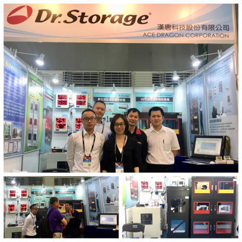 Dr. Storage-2018 Taipei Int'l Auto Parts & Accessories Show-AMPA (APRIL 11-14 Booth # : L1308)