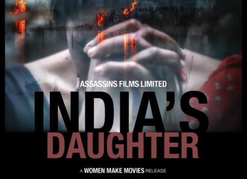 Indiens dotter