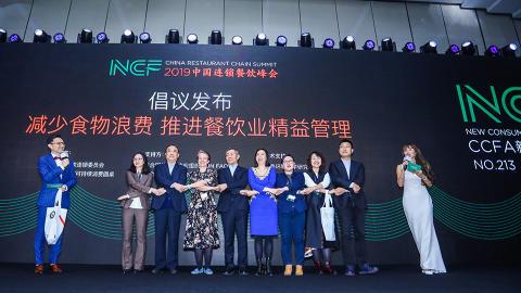 Kinesiska företag siktar på att halvera matavfallet