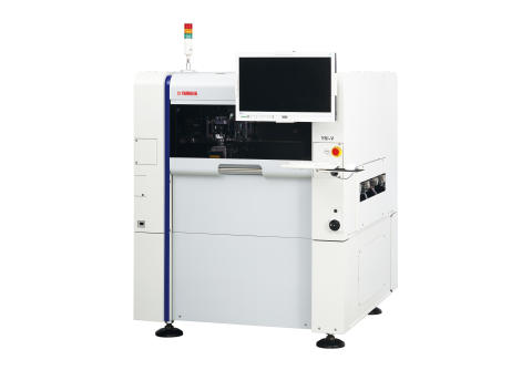 Yamaha Motor to Launch New High-end Hybrid AOI System - YSi-V 12M TypeHS2 Increases Inspection Speed and Precision, and Enhances Capacity and Performance for Specular Components -
