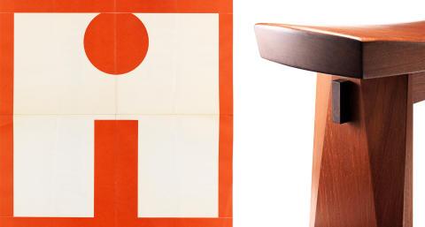 Pressinbjudan. ArkDes visar en bortglömd skatt av unika möbler.