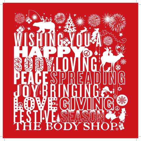 The Body Shop Advent & Jul 2014