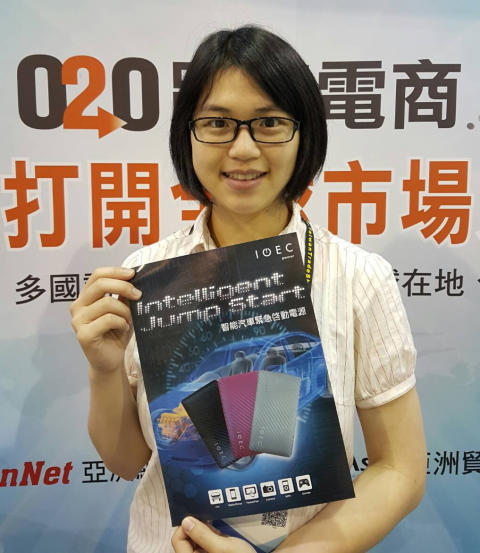 IN & OUT Electronic Co.,Ltd. (IOEC) - Taipei Intelligent Machinery & Manufacturing Technology Show (iMTduo) Convention Runs May 9 – 12