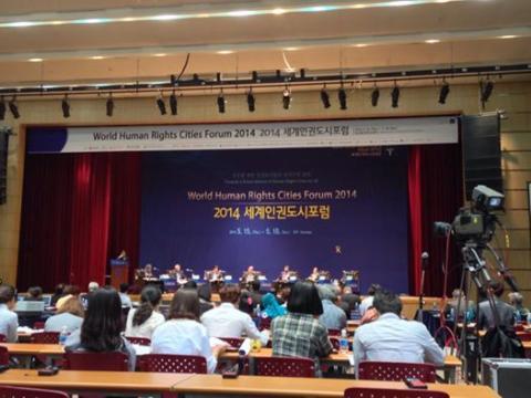 Konferens om mänskliga rättigheter i Sydkorea