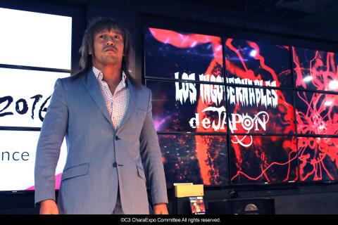 Tetsuya Naito, New Japan Pro Wrestling's Reigning Champion