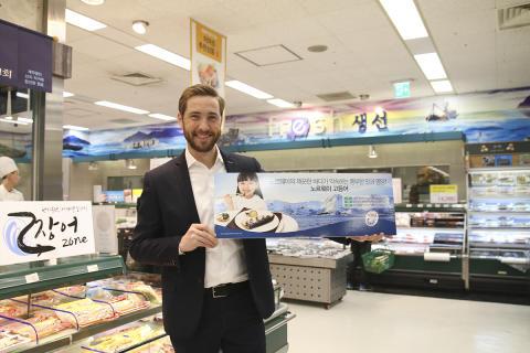 Makrell i Sør-Korea