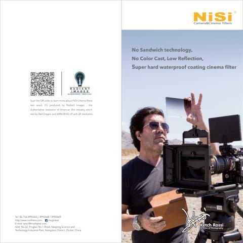 NiSi Catalog for Cinema