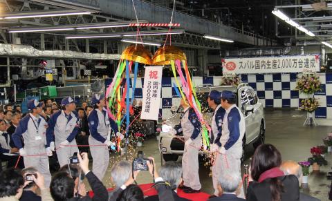 Subaru firar 20 miljoner i Japan