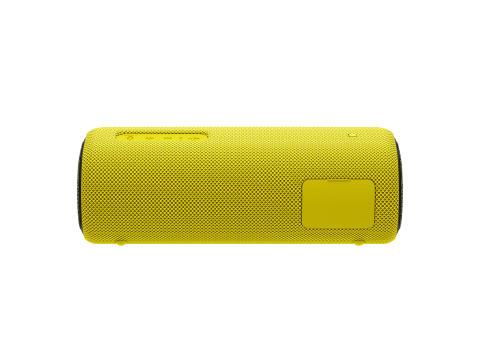 SRS-XB31_rear_yellow-Large