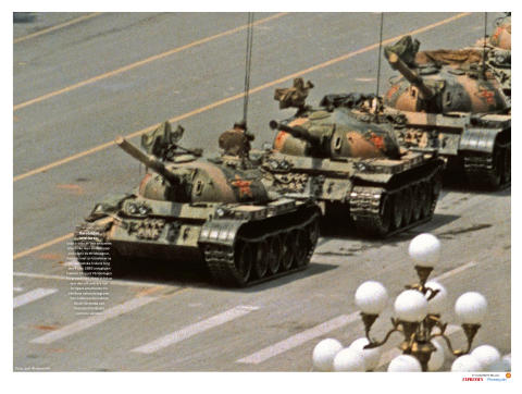"""Pressfrihetens dag – """"Om världen inte får se"""""""