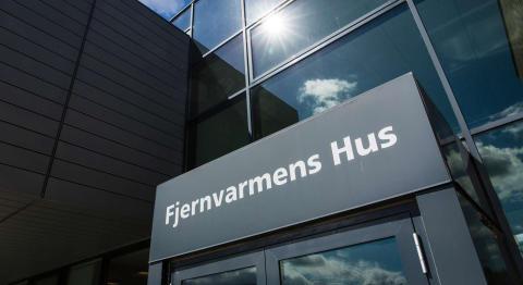 Fjernvarmens_Hus_I