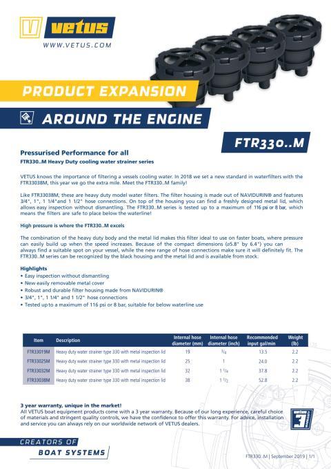 FTR330..M cooling water strainer series leaflet