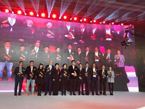 Hotel Supplier Brand Award for Villeroy & Boch