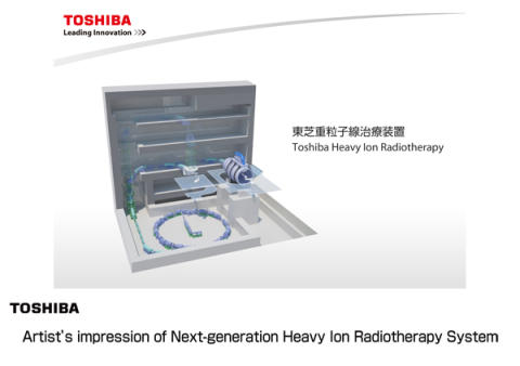 Toshiba to Supply Heavy-Ion Radiotherapy System to Yamagata University Hospital