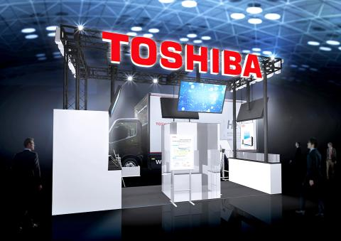 Toshiba to Demonstrate Leading Edge Energy System Solutions at the 50th Asian Development Bank Annual Meeting