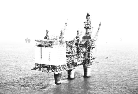 Oil gas extraction