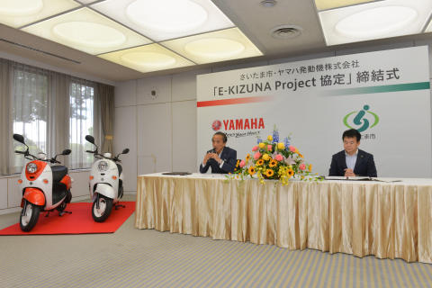 "05_2017_""E-Kizuna Project Agreement"" Signing ceremony"