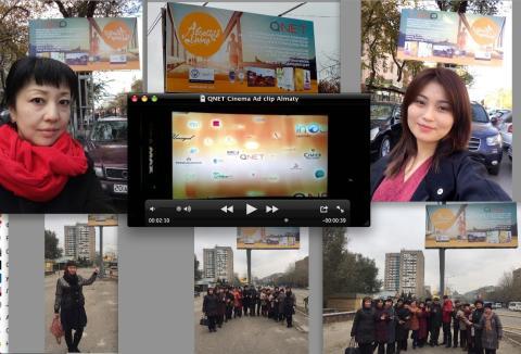 QNET Ad clip is being run at the Cinemas called Cinemax Dolby Atmos of Kazakhstan in Almaty and Pavlodar cities /Видео ролик о QNET запущен в кинотеатрах Cinemax Dolby Atmos города Алматы и Павлодар!