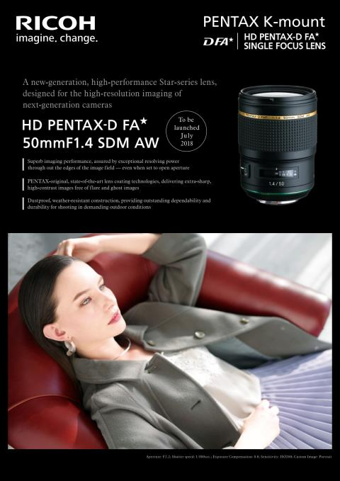 Pentax HD 50mm 1.4 SDM AW, specification sheet