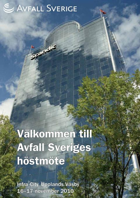 Avfall Sveriges höstmöte