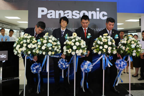 Panasonic Executives Launch First Integrated Showroom in Yangon