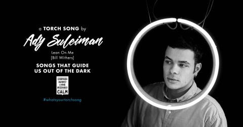 Ady Suleiman releases exclusive cover of Bill Withers' 'Lean On Me', in aid of CALM.