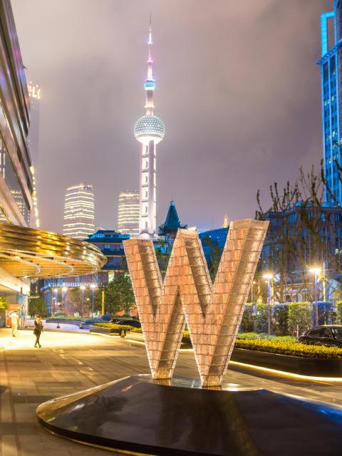 W Hotel Shanghai - The Bund