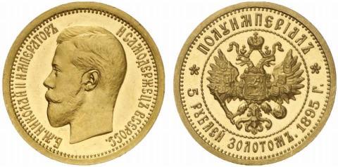 Venäläisrahasta maksettiin 180 000 euroa Berliinin rahamessuilla