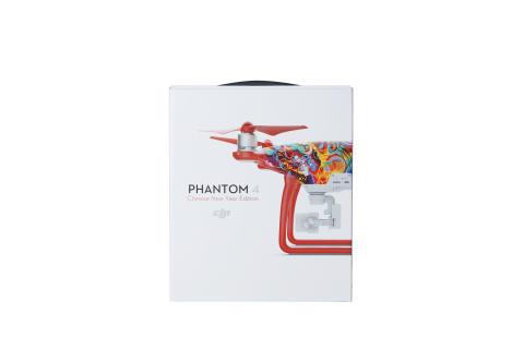 Phantom 4 CNY Limited Edition (box)