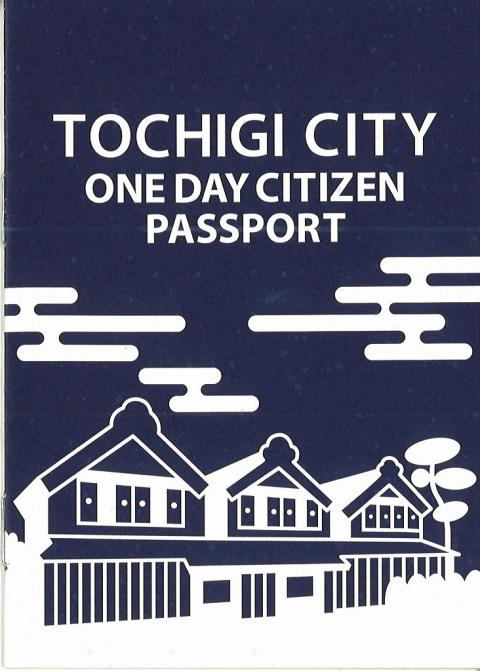 One-Day Citizen Passport