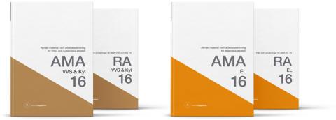 Ny AMA VVS & Kyl 16 och AMA EL 16