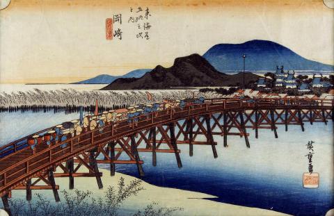 Japanska träsnitt ur Röhsska museets samlingar. 2012.11.27